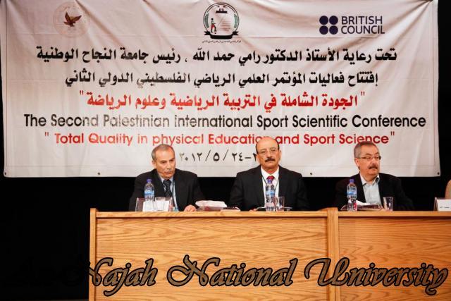 23.05.2012 المؤتمر العلمي الرياضي الفلسطيني الدولي الثاني 2