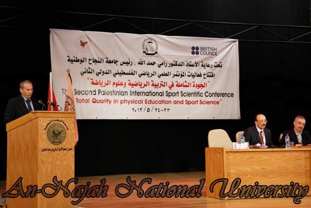 23.05.2012 المؤتمر العلمي الرياضي الفلسطيني الدولي الثاني 4