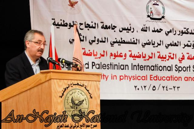 23.05.2012 المؤتمر العلمي الرياضي الفلسطيني الدولي الثاني 7