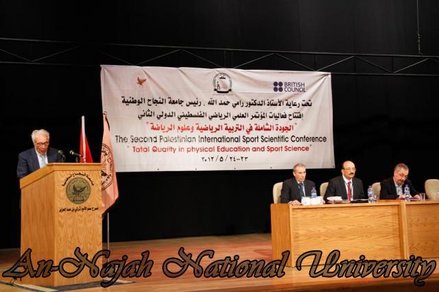 23.05.2012 المؤتمر العلمي الرياضي الفلسطيني الدولي الثاني
