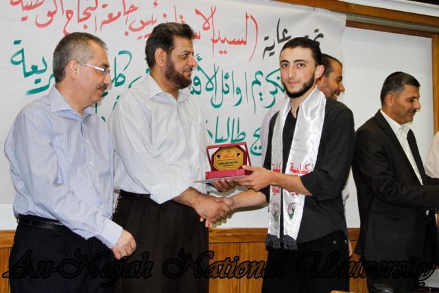 23.10.2011, تكريم الاوائل وطالبات التجويد   كلية الشريعة 10