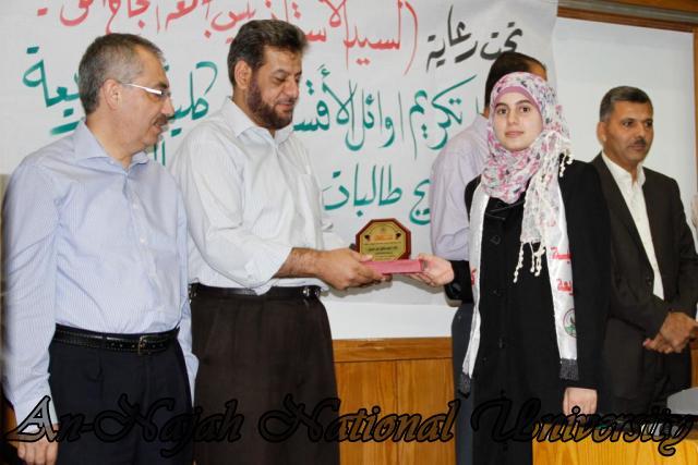 23.10.2011, تكريم الاوائل وطالبات التجويد   كلية الشريعة 11