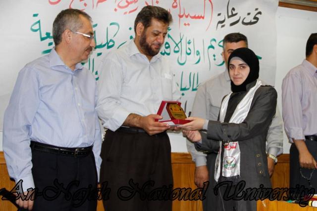 23.10.2011, تكريم الاوائل وطالبات التجويد   كلية الشريعة 13