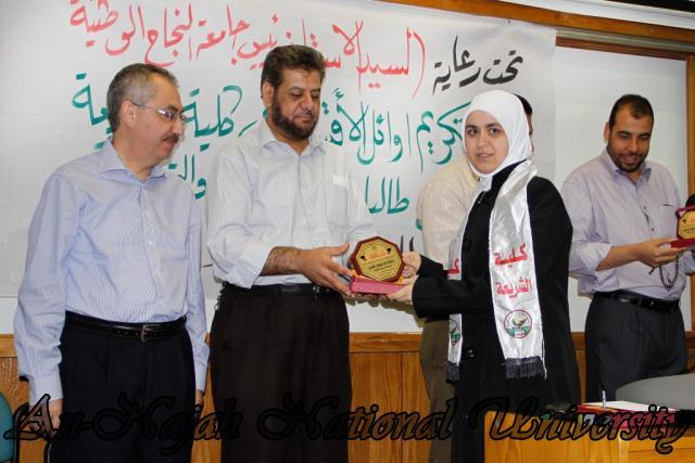 23.10.2011, تكريم الاوائل وطالبات التجويد   كلية الشريعة 15