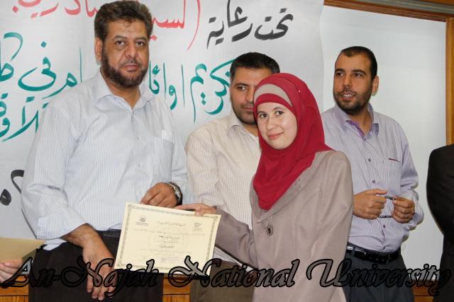 23.10.2011, تكريم الاوائل وطالبات التجويد   كلية الشريعة 17