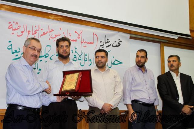 23.10.2011, تكريم الاوائل وطالبات التجويد   كلية الشريعة 19