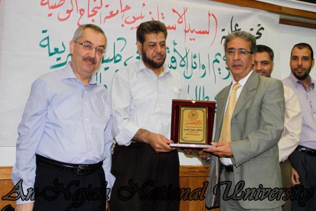 23.10.2011, تكريم الاوائل وطالبات التجويد   كلية الشريعة 20