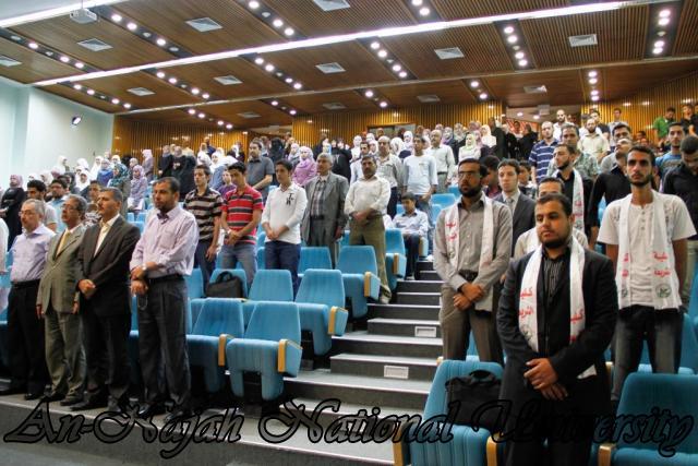 23.10.2011, تكريم الاوائل وطالبات التجويد   كلية الشريعة 3