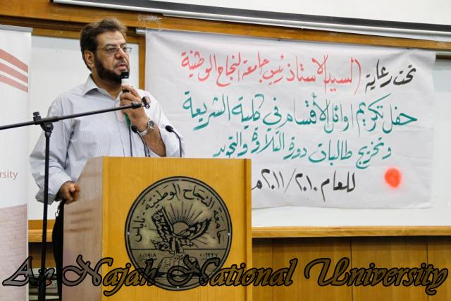 23.10.2011, تكريم الاوائل وطالبات التجويد   كلية الشريعة 4