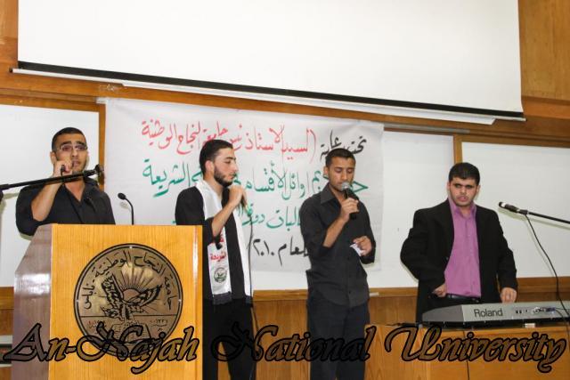 23.10.2011, تكريم الاوائل وطالبات التجويد   كلية الشريعة 5