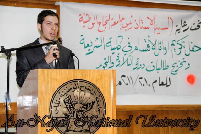 23.10.2011, تكريم الاوائل وطالبات التجويد   كلية الشريعة 6