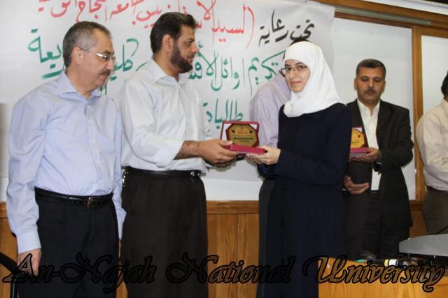 23.10.2011, تكريم الاوائل وطالبات التجويد   كلية الشريعة 8
