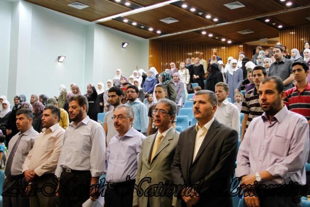 23.10.2011, تكريم الاوائل وطالبات التجويد   كلية الشريعة