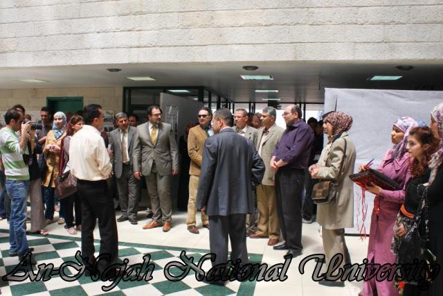 24.04.2012 معرض آفاق وتطلعات حول مدينة نابلس 4