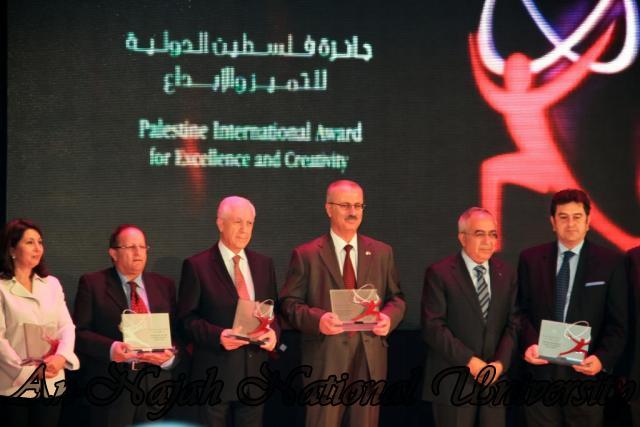 24.10.2011 2011 حفل الإعلان عن جائزة فلسطين الدولية للتميز والإبداع 13