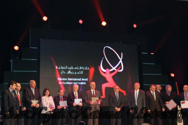 24.10.2011 2011 حفل الإعلان عن جائزة فلسطين الدولية للتميز والإبداع 15