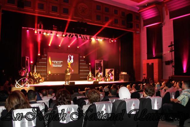 24.10.2011 2011 حفل الإعلان عن جائزة فلسطين الدولية للتميز والإبداع 18