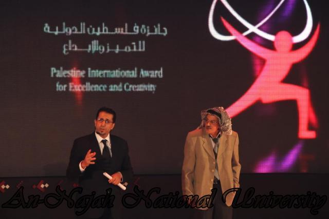 24.10.2011 2011 حفل الإعلان عن جائزة فلسطين الدولية للتميز والإبداع 19