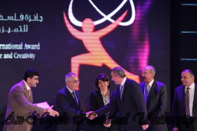 24.10.2011 2011 حفل الإعلان عن جائزة فلسطين الدولية للتميز والإبداع 25