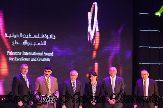 24.10.2011 2011 حفل الإعلان عن جائزة فلسطين الدولية للتميز والإبداع 26