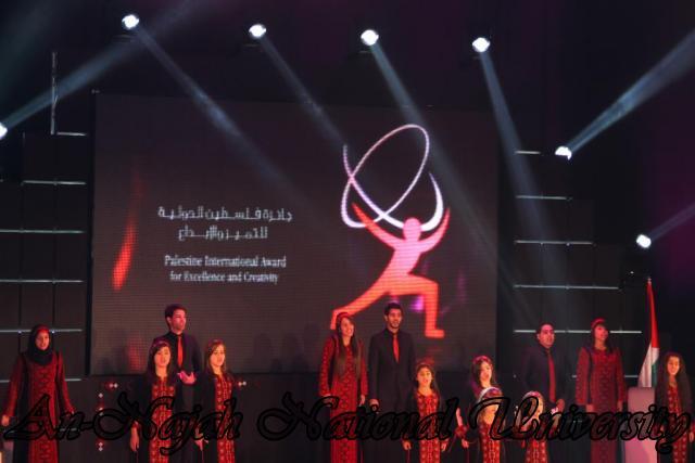 24.10.2011 2011 حفل الإعلان عن جائزة فلسطين الدولية للتميز والإبداع 29