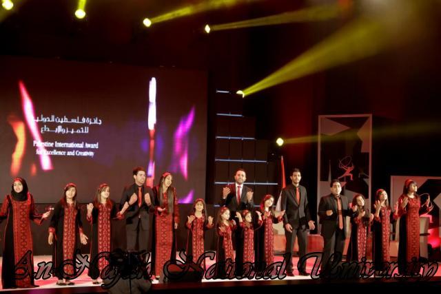 24.10.2011 2011 حفل الإعلان عن جائزة فلسطين الدولية للتميز والإبداع 31
