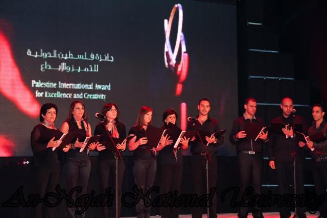 24.10.2011 2011 حفل الإعلان عن جائزة فلسطين الدولية للتميز والإبداع 6