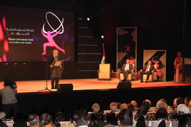 24.10.2011 2011 حفل الإعلان عن جائزة فلسطين الدولية للتميز والإبداع 8