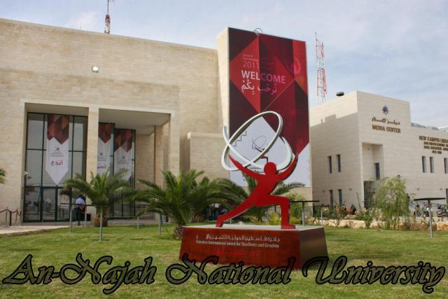 24.10.2011 2011 حفل الإعلان عن جائزة فلسطين الدولية للتميز والإبداع