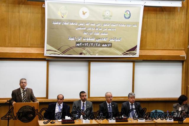 25.03.2012 المؤتمر العلمي للبحوث الزراعية 11