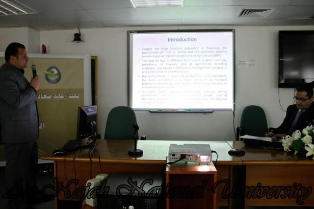 25.03.2012 المؤتمر العلمي للبحوث الزراعية 16