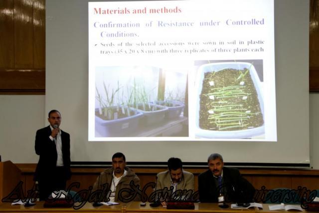 25.03.2012 المؤتمر العلمي للبحوث الزراعية 19