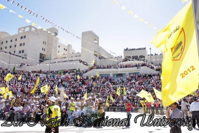 25.09.2012 حفل استقبال الطلبة الجدد للعام الأكاديمي 2012 2013 10