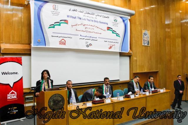 26.04.2012  اليوم العلمي الرابع لنقابة الطب المخبري 6