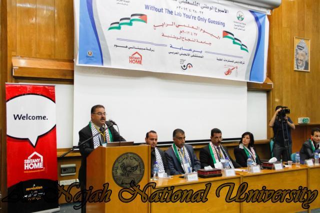 26.04.2012  اليوم العلمي الرابع لنقابة الطب المخبري 8