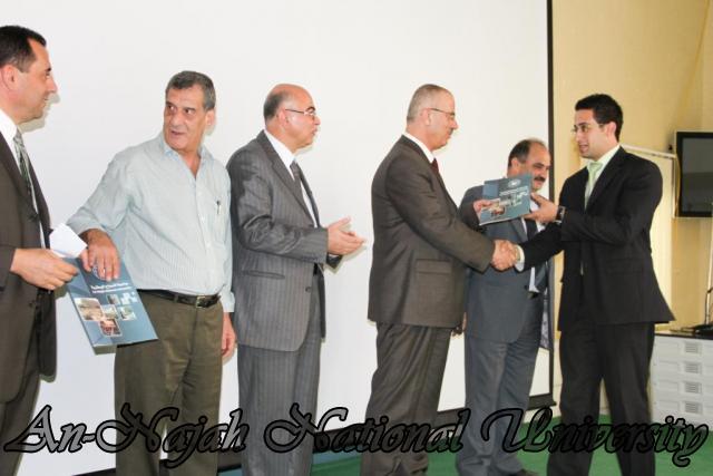 26.09.2011, حفل تخريج موظفي شركة توزيع كهرباء الشمال 12