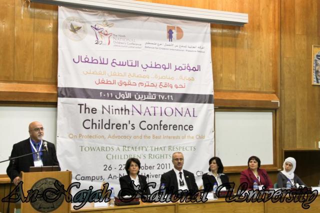 26.10.2011 المؤتمر الوطني التاسع للأطفال 10