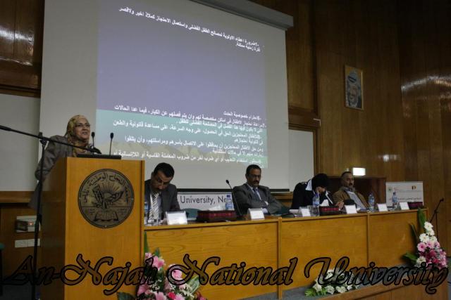 26.10.2011 المؤتمر الوطني التاسع للأطفال 15