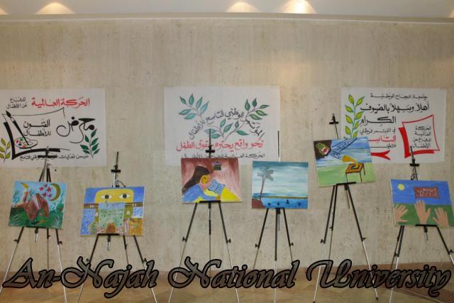 26.10.2011 المؤتمر الوطني التاسع للأطفال 17