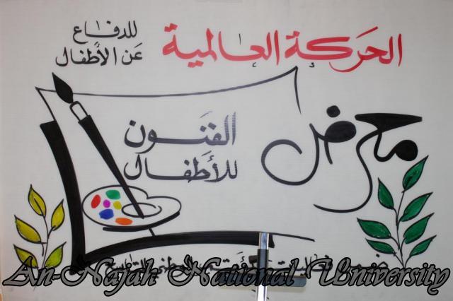 26.10.2011 المؤتمر الوطني التاسع للأطفال 18