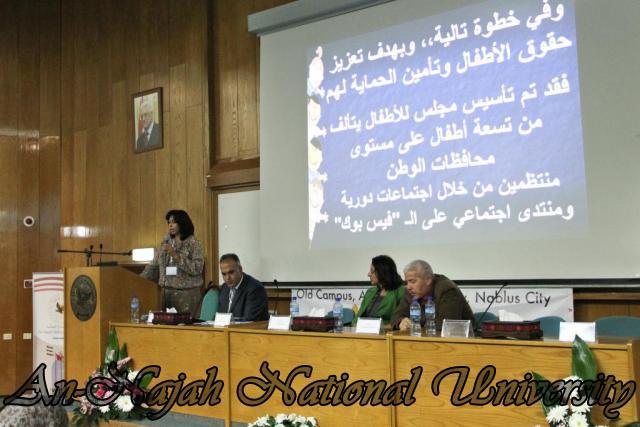 26.10.2011 المؤتمر الوطني التاسع للأطفال 22