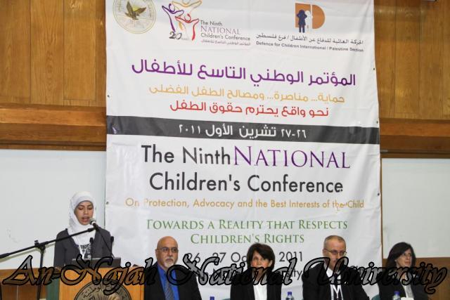 26.10.2011 المؤتمر الوطني التاسع للأطفال 6