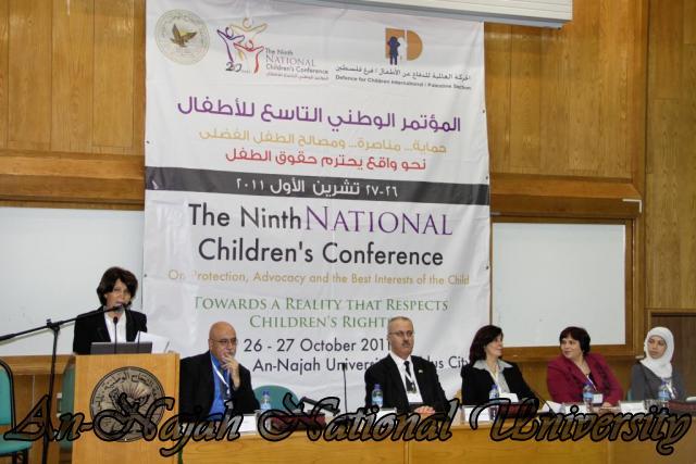 26.10.2011 المؤتمر الوطني التاسع للأطفال 9
