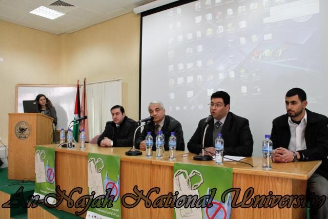 27.02.2012 الأكياس البلاستيكية في فلسطين  مشاكل وحلول 4