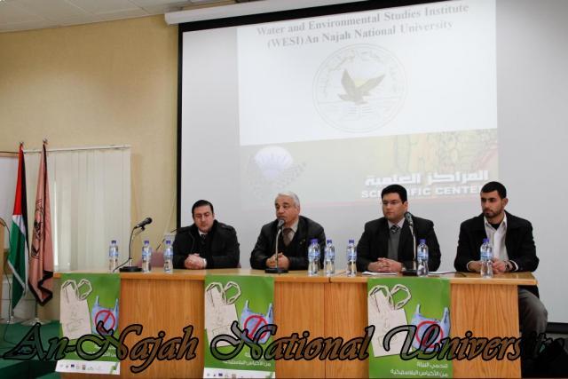 27.02.2012 الأكياس البلاستيكية في فلسطين  مشاكل وحلول 6