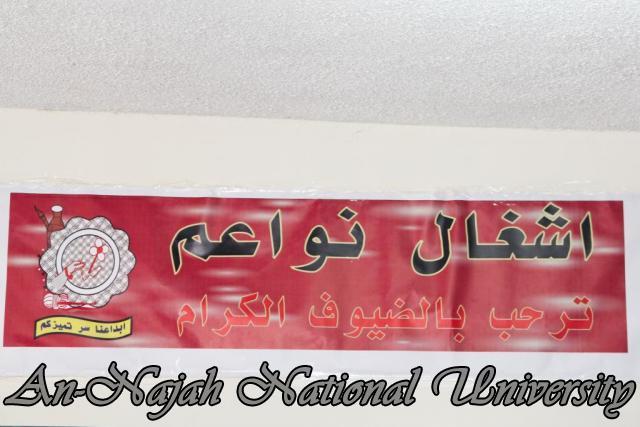 28.03.2011, معرض التراث الفلسطيني الثالث 2