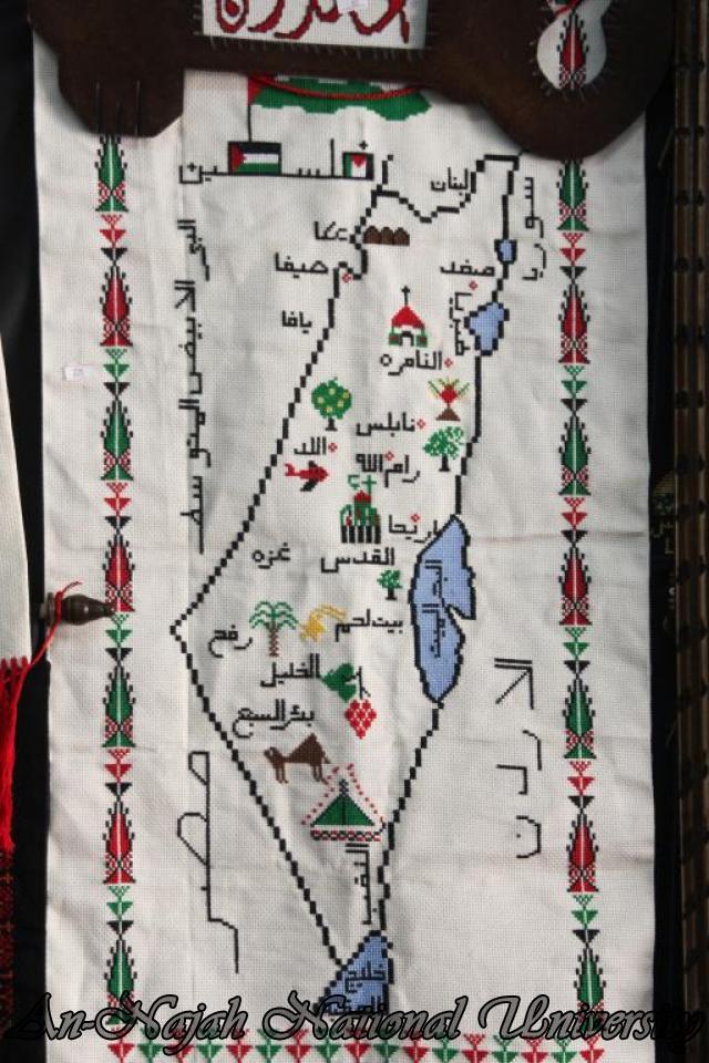 28.03.2011, معرض التراث الفلسطيني الثالث 3