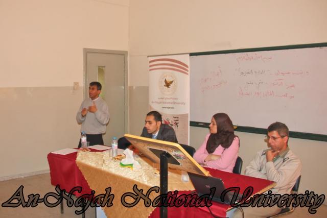 28.03.2011, ورشة عمل العلاج التعبيري   كلية التربية 5