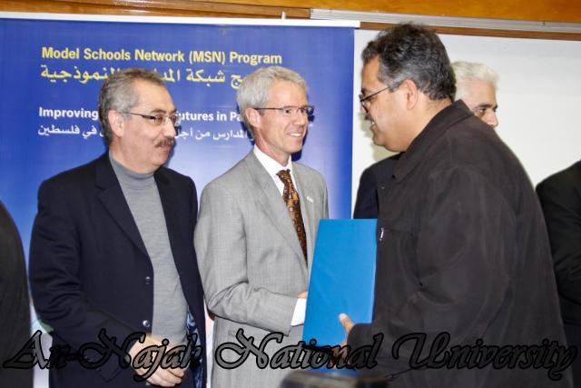 28.03.2012 حفل تخريج شبكة المدراس النموذجية 12