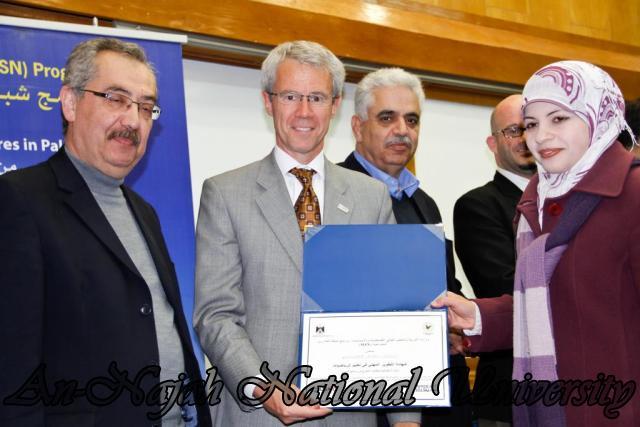 28.03.2012 حفل تخريج شبكة المدراس النموذجية 13